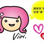[美食.台北]親子餐廳.BRICK Works~樂高積木咖啡店 @ 『VIVIYU小世界』~遊遍全台.放眼世界 :: 痞客邦 PIXNET ::