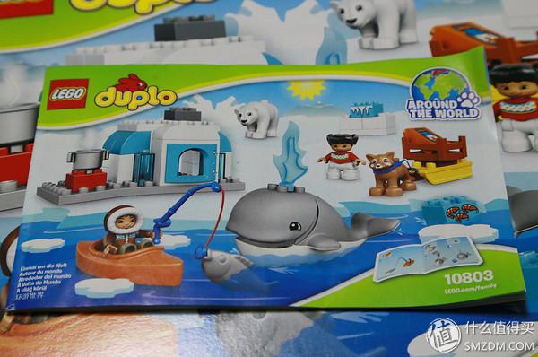 閨女和寶爸的成長玩具:LEGO 樂高 Duplo 得寶10803 北極動物