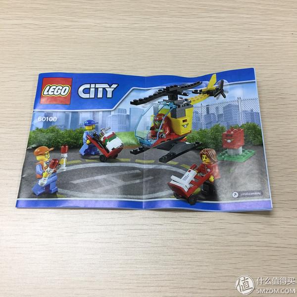 LEGO 樂高 CITY 60100 機場小套裝 開箱